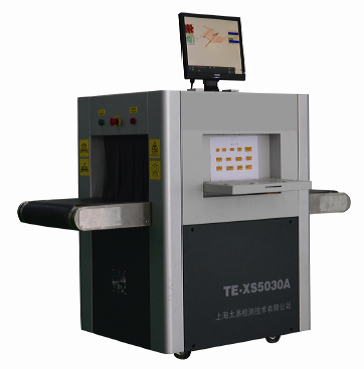 Xray inspection system TEXS 5030A
