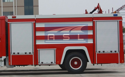fire rapid intervention vehicle